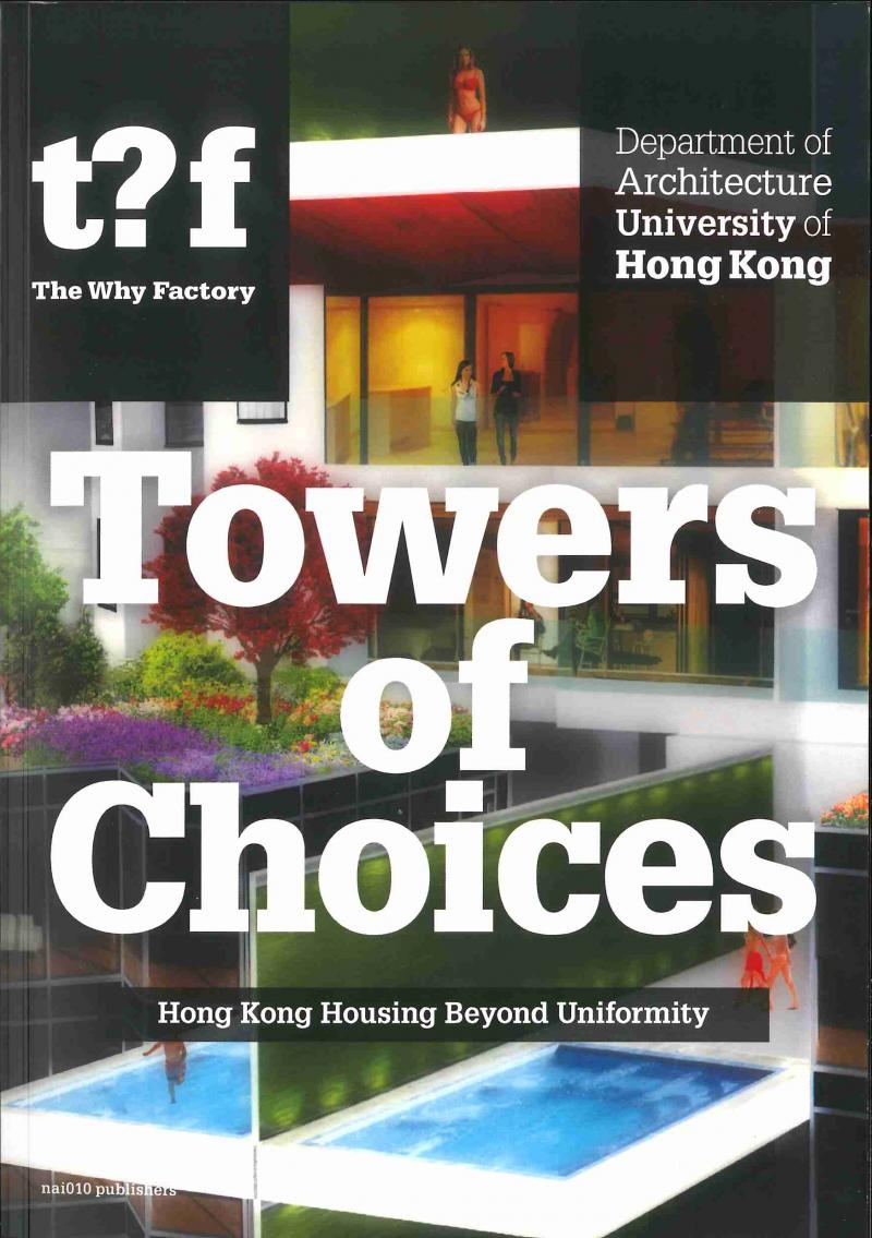 Towers of Choices